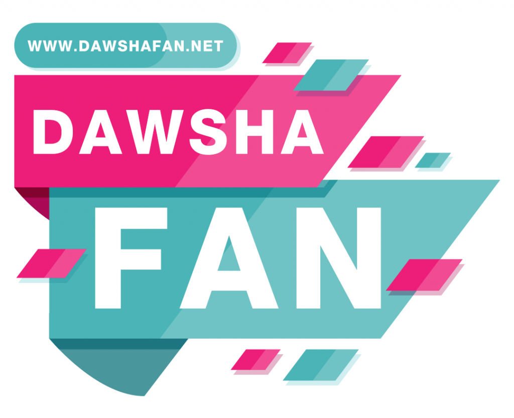 dawshafan logo